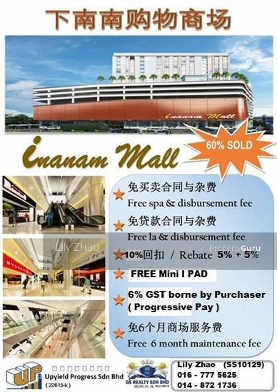 INANAM MALL FOOD COURT |2nd Floor| Inanam City  108018095
