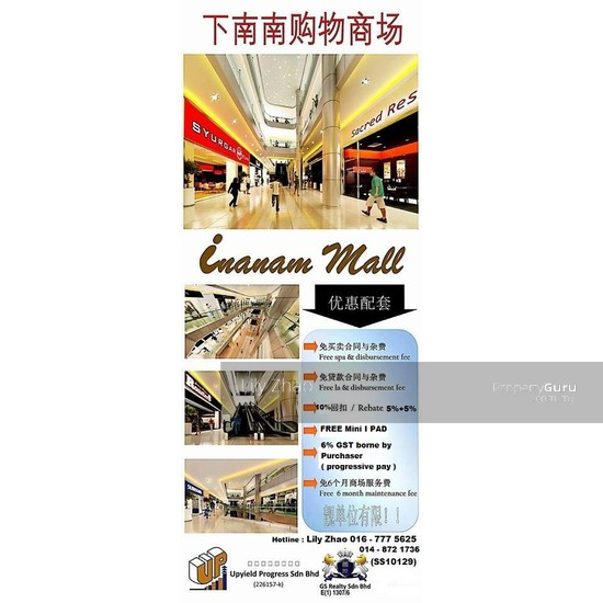 INANAM MALL FOOD COURT |2nd Floor| Inanam City  108018098