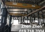 Kawasan Perindustrian SiLC, Iskandar Puteri, Gelang Patah, Factory for Rent - Property For Sale in Singapore