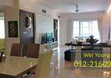 Mont Kiara Aman - Property For Rent in Singapore