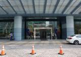 Menara TM / Telekom - Property For Rent in Malaysia