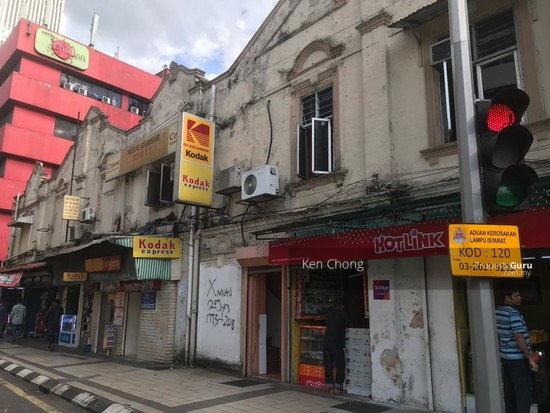 Jalan Yap Ah Loy, City Centre  136162762