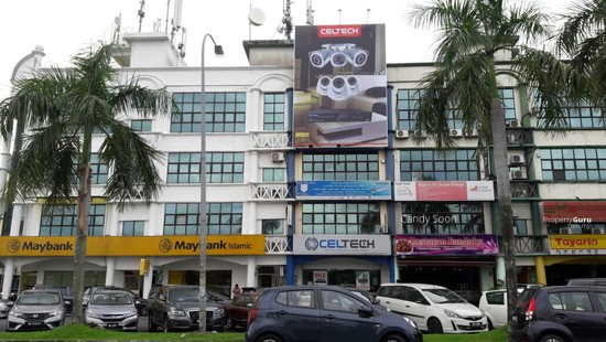 Serdang Perdana ROI 6.2%, South City, The Mines, Seri Kembangan  131030052