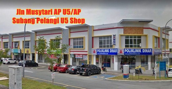 Subang Pelangi U5 Shop For RENT  133071598