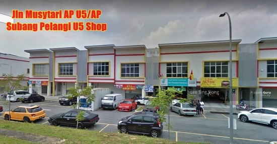 Subang Pelangi U5 Shop For RENT  133071599