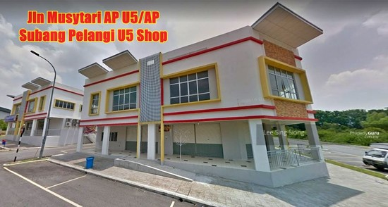 Subang Pelangi U5 Shop For RENT  133071602