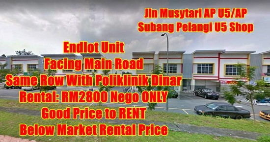 Subang Pelangi U5 Shop For RENT  133071607