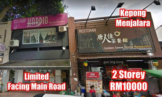 Kepong Menjalara Corner Shop For RENT  133991593