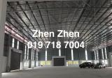 Desa Cemerlang, Ulu Tiram, Iskandar Malaysia, Factory For Sale - Property For Sale in Singapore