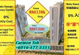 Sinaran Batu Kawan - Property For Sale in Singapore