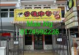 Abu Siti Lane, Georgetown, 2 Storey Commercial Shop, - Property For Rent in Malaysia