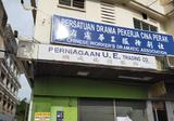 Shop for Sale & Rent at Jalan C M Yusuff - Property For Rent in Malaysia