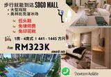 <ms>Gem Residences</ms><en>Gem Residences</en> - Property For Sale in Malaysia