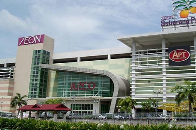 Penang's Perda City Mall Seeking a Buyer | Market News