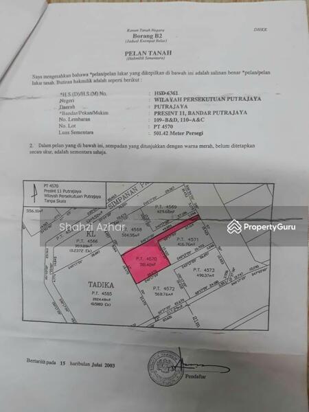 Putrajaya precint 11 putrajaya putrajaya residential lands for putrajaya precint 11 115568885 ccuart Images