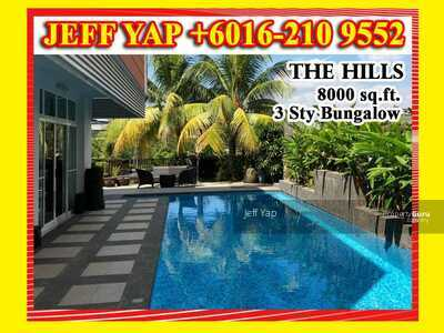 For Sale - Horizon Hills