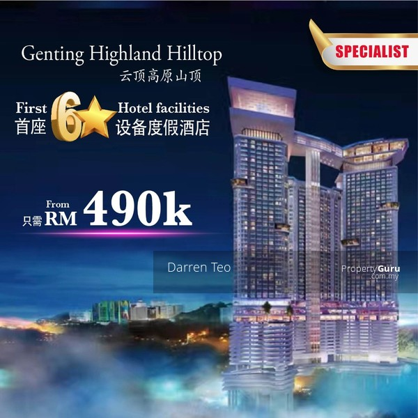 Grand Ion Majestic @ Genting Highlands #145882203