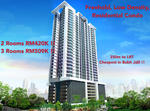 Bukit Jalil New Launch Freehold Condo 3 rooms from RM509K