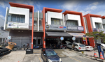 The Parc Rampai Business Park 2sty Terrace Factory Wangsa Maju Setapak