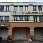 7/4/2021 BANK LELONG : Lot 9899 & Lot 9900, Mendu Commercial Centre, Jalan Mendu, KUCHING