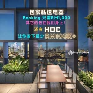 For Sale - [[RM388K]] Kuchai Future Landmark , 2-4 bedroom luxury condo with biggest sky garden