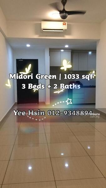 Midori Green @ Austin Heights #162305775