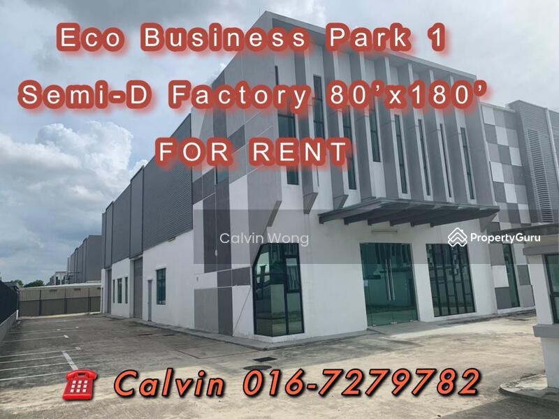 Eco Business Park 1 #162646847