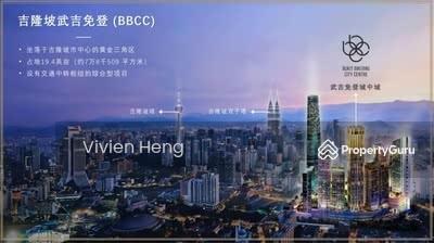For Sale - 武吉免登城中城(BBCC)坐落于吉隆坡CBD