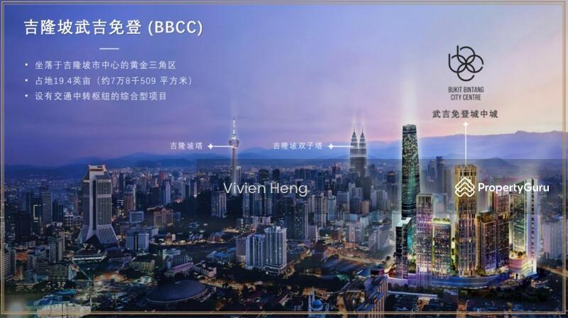 武吉免登城中城(BBCC)坐落于吉隆坡CBD #162712117