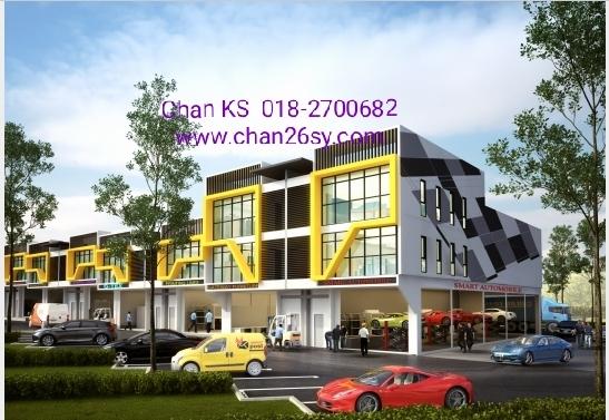 For Rent - Senawang Integrated Industrial Park