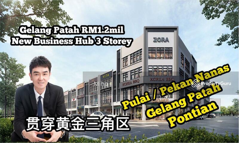 New Commercial Hub Gelang Patah Nusaria Pulai Iskandar Puteri Pontian Pekan Nenas #163165855