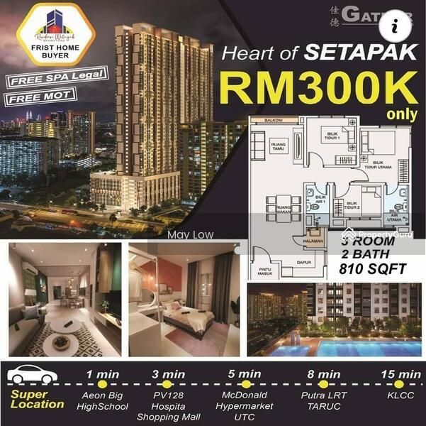 New Project Rumawip Taman Setapak, Kuala Lumpur #163682497