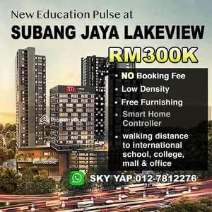 Dijual - Subang Jaya The New Education Pulse