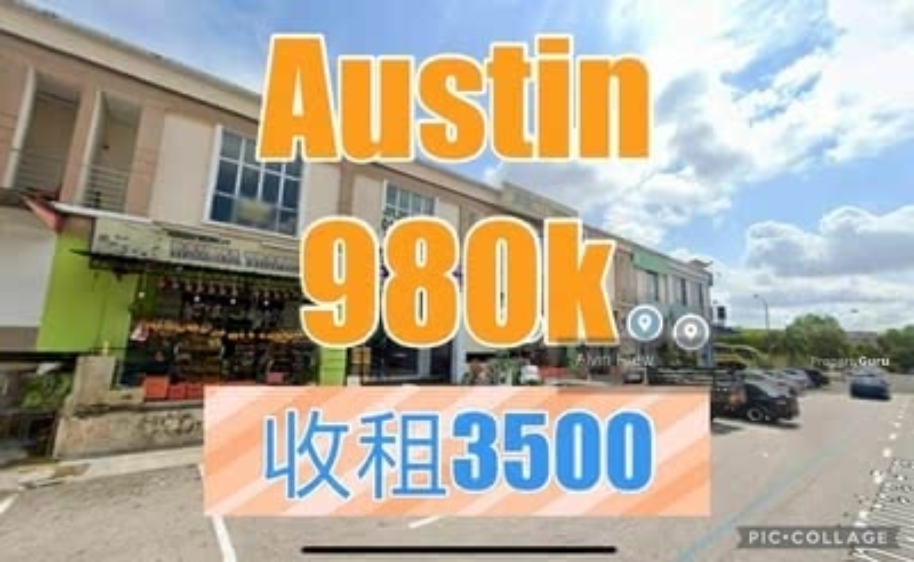 For Sale - Austin / Shoplot