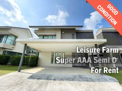 For Rent - Leisure Farm
