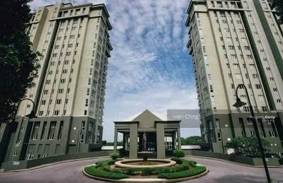 For Sale - 21/10/21 BANK AUCTON : Santubong Tower, Santubong Suites, Jalan Sultan Tengah,   Kuching, Sarawak