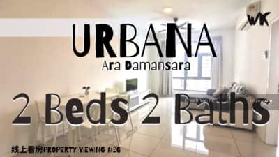 For Rent - Urbana Residences