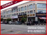 Jalan Kenari, Bandar Puchong Jaya
